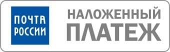 pochta pay - Тюнингованные фары на весту